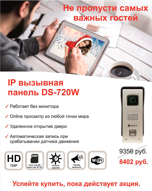 new-year-ds700w